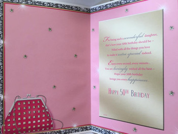 Daughter Age 50 Today! Morden Fashion With Sentiment Verse 50th Birthday Greeting Card