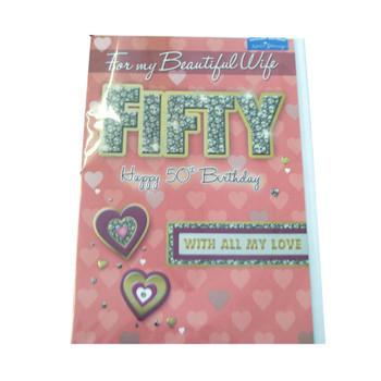 To My Beautiful Wife Happy 50th Birthday Medium Sized Style Birthday Card