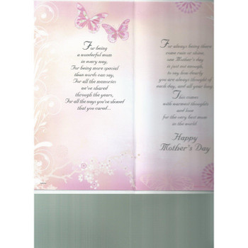 On mother's Day and Always Mum You're The Best Card