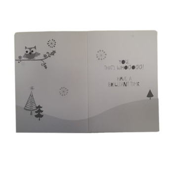 Wished a Very Happy Christmas, Christmas Greetings Card