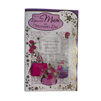 To A Special Mum Simply Wonderful Mother's Day Card