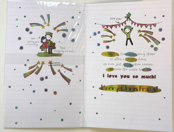 For the World Most Amazing DAD From Your Daughter Christmas Card