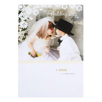 Wedding Card 'Dream Come True'