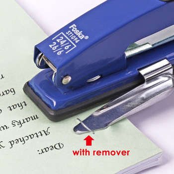 Stapler with Staple Remover and Paper Collector