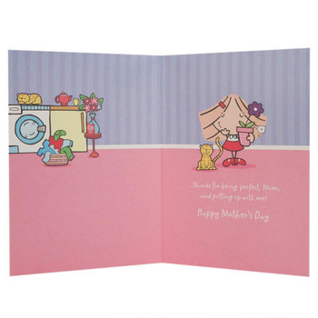 """""""FOR THE WORLD'S BEST MUM"""" LARGE MOTHERS DAY CARD"""