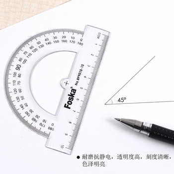 10cm Plastic 180 Degree Protractor