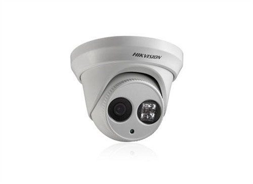 4MP WDR EXIR Turret Network Camera (DS-2CD2342WD-I)