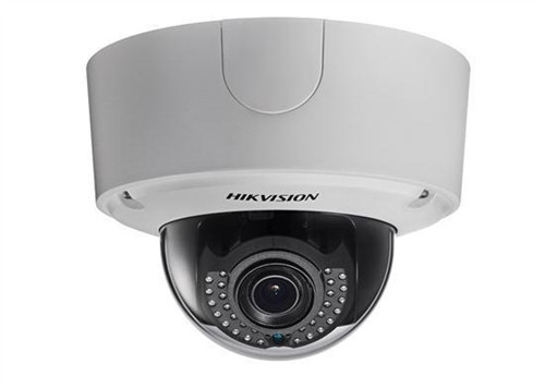 2 MP Outdoor Dome Network Camera (DS-2CD4526FWD-IZH)