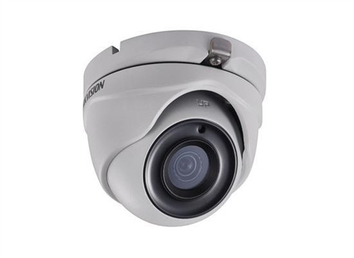 HD1080P WDR EXIR Turret Camera (DS-2CE56D7T-ITM)