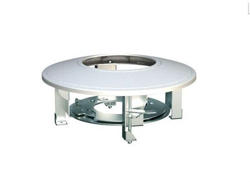 In-ceiling mount bracket