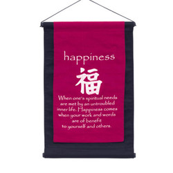 "10.5"" x 16"" Banner – Happiness"