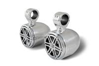 6.5 Inch Bullet Speakers - Polished Aluminum