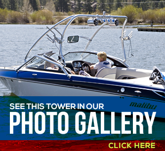 Click to see the Airborne wakeboard tower gallery