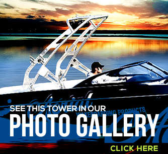 Click to see the FreeRide wakeboard tower gallery