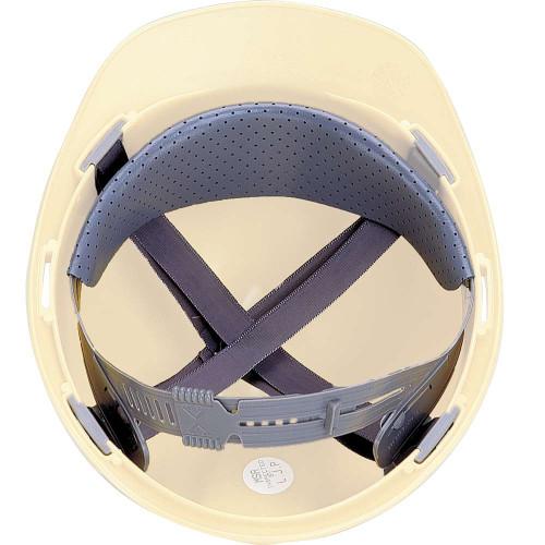 MSA 10087218 Staz-On Suspension for V-Gard Hard Hats