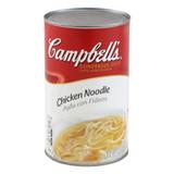 Chicken Noodle Soup - 50oz