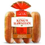 Hawaiian Sweet Hot Dog Buns (Frozen) - 8ct