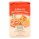 All Purpose Italian 00 Flour - 2.2lb