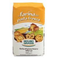 Italian Pasta Flour Type 00 - 2.2lb