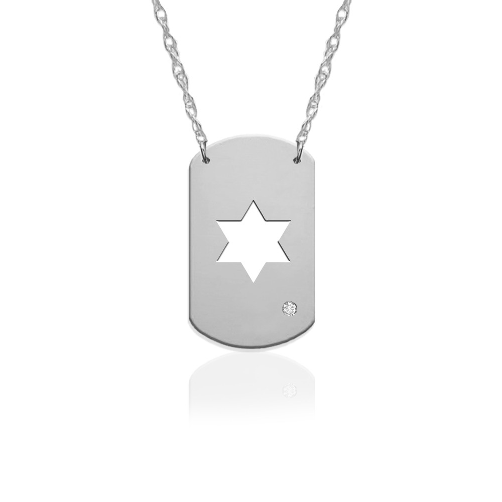 "3/4"" Star of David Dog Tag Icon w Diamond Accent"