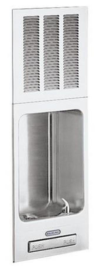 Elkay EHFRA7FK Refrigerated Drinking Fountain, Fully Recessed, 8.0 GPH Water Cooler, ADA, Glass Filler Prepped