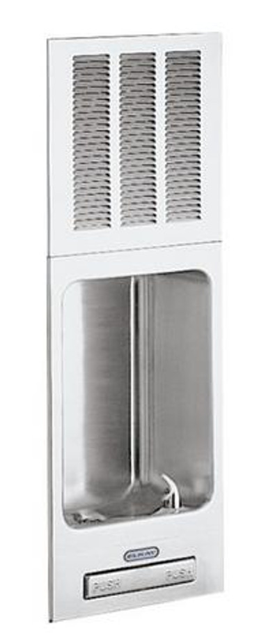 Elkay EHFRA7K Refrigerated Drinking Fountain, Fully Recessed, 8.0 GPH Water Cooler, ADA