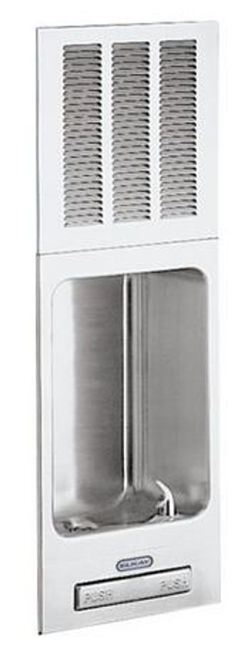 Elkay EHFRAM7K Refrigerated Drinking Fountain, Fully Recessed, 8.0 GPH Water Cooler, ADA, Includes Mounting Box
