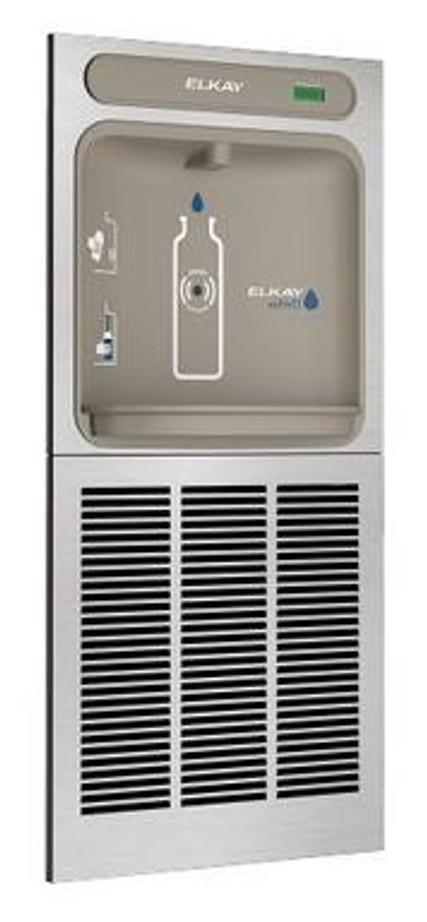 Elkay EZWS8K EZH2O Bottle Filling Station, 8.0 GPH, ADA, GreenSpec Listed, Refrigerated