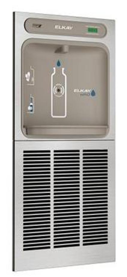 Elkay EZWSGRN8K EZH2O Bottle Filling Station with High-Efficiency ECH8GRN Chiller, 8.0 GPH, ADA, GreenSpec Listed, Refrigerated