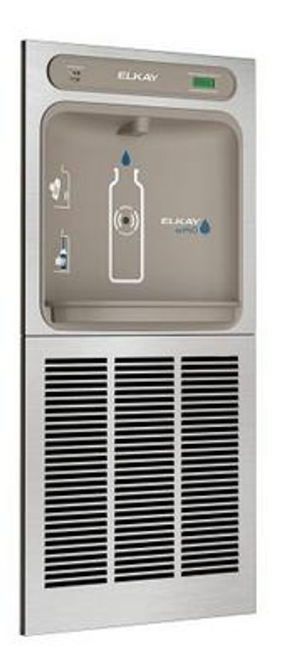 Elkay LZWSGRNM8K EZH2O Bottle Filling Station with High-Efficiency ECH8GRN Chiller, Filtered, 8.0 GPH, ADA, GreenSpec Listed, Refrigerated, Includes Mounting Frame