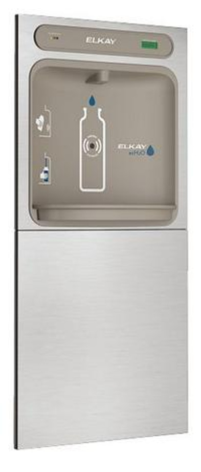 Elkay LZWSMDPK EZH2O Bottle Filling Station for use with SwirlFlo EDFPBM, Filtered, 8.0 GPH, ADA, GreenSpec Listed, Includes Mounting Frame, (Non-Refrigerated)