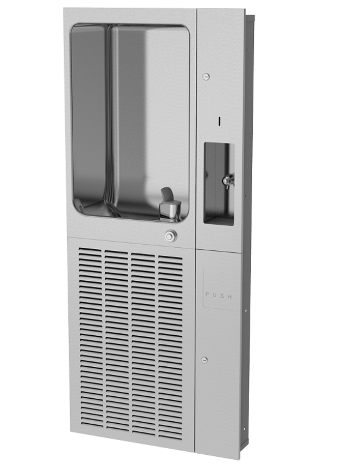 Oasis P8FPMCD Water Cooler, Refrigerated Drinking Fountain, Fully Recessed, 8.0 GPH, with Cup Filler, Cup Dispenser and Disposer