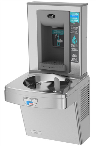Oasis PG8EBFT STN Contactless Refrigerated Drinking Fountain with Electronic Sports Bottle Filler, S