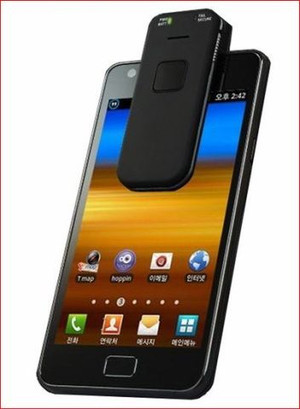 Cellphone Scrambler Unit