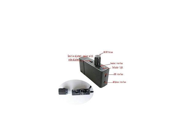 Audio Wall Microphone