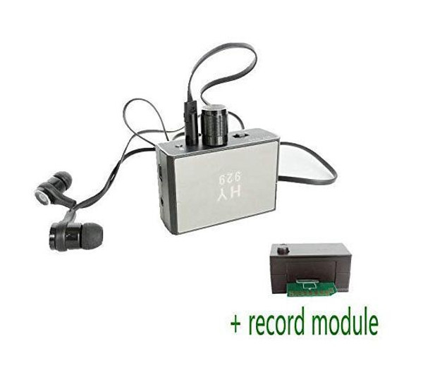 Audio Wall Microphone Recording Functional