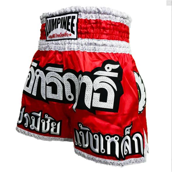 Lumpinee Muay Thai Shorts (3XL - 6XL)