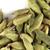 Cardamom (Whole Pods)
