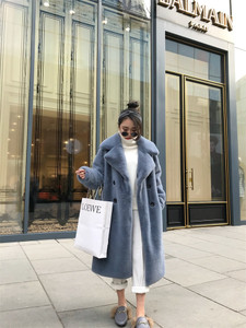 Blue Teddy Coat