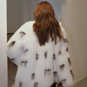 Eyelash Spotted Coat