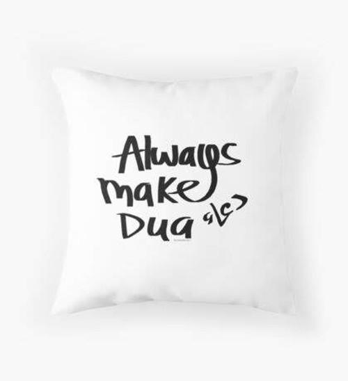 Always make dua pillow