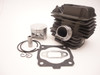 TOP END KIT, CYLINDER AND PISTON RINGS ASSEMBLY FITS STIHL MS 200T NEW 11290201202