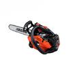 Echo Cs-2511T 12'' 14'' Chainsaw New