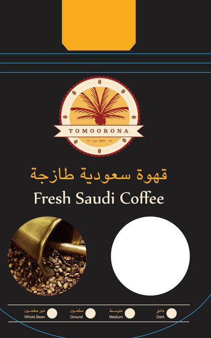 Roasted Arabic Coffee  (Medium) (قهوة عربية محمصة غير مطحونة (تحميص متوسط