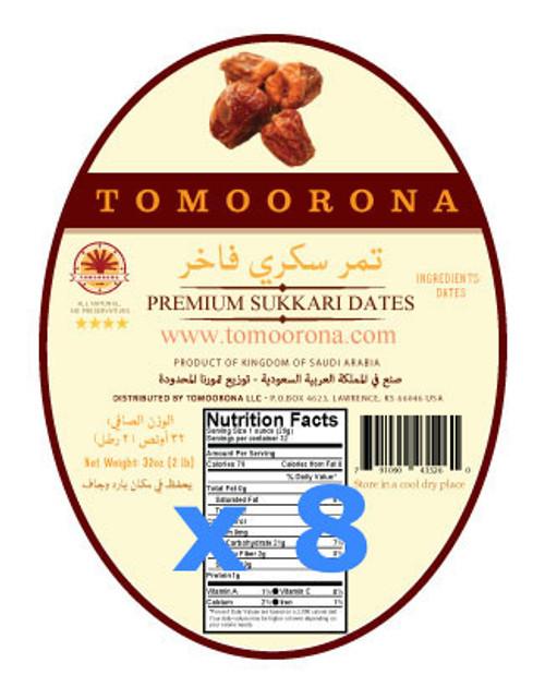 8 x 1kg Premium Sukkari Date ٨ كيلو تمر سكري فاخر كرتون