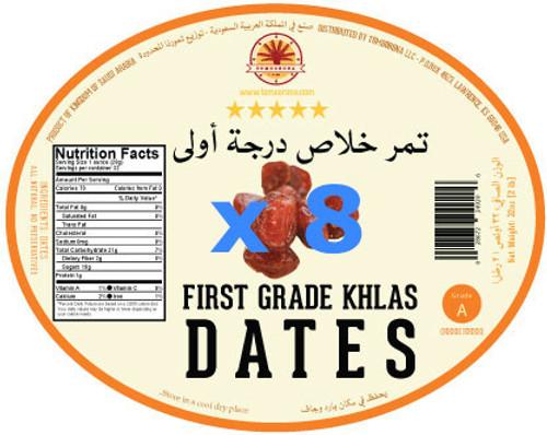 8 x 1kg Premium Khlas Date First Class ٨ كيلو تمر خلاص فاخر درجة أولى كرتون