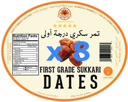 8 x 1kg Premium Sukkari Date First Class ٨ كيلو تمر سكري فاخر درجة أولى كرتون