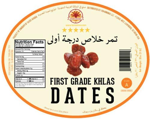 1kg Premium Khlas Date First Class   كيلو تمر خلاص فاخر درجة أولى