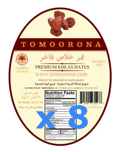8 x 1Kg Premium Khlas Date ٨ كيلو تمر خلاص فاخر كرتون