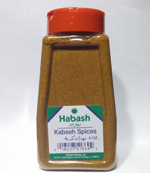 Kabsa is a Middle Eastern spice blend named after a popular rice dish that uses long grain rice, meat, dried fruit, tomatoes, and onions. While traditional Kabsa should be made with fresh spices blended by the cook, pre-mixed Kabsa spice blends are cheaper and easier to procure for most people.           بهارات الكبسة   : المكونات   كركم - كزبرة - هيل - فلفل أسود -زنجبيل - سماق - زعتر -ورق غار